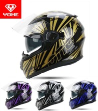 2017 Summer New YOHE Full Face Motorcycle helmet YH-970 double len motorbike helmets made of ABS / PC lens with Phantom color