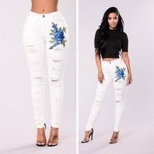 Plus Size WOMEN Embroidered Holes Tight Flower Patch Ripped Jeans Great Stretch High Waist Pants Skinny Jeans White(China)