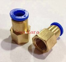 "LOT 5 Pneumatic Push In Connector Union Quick Release Air Fitting Plumbing 1/2"" BSP Female to Fit Tube O/D 6mm(China)"