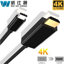 Кабель usbc Тип C к HDMI 4 К HDTV Кабель-адаптер Золото USB 3,1 USB-C hdmi для MacBook, ChromeBook пикселя, huawei MateBook(China)