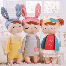 Kawaii Plush Stuffed Animal Cartoon Kids Toys for Girls Children Baby Birthday Christmas Gift Angela Rabbit Girl Metoo Doll/35CM