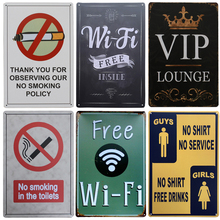 Hot WIFI Free Band Chic Home Bar Vintage Metal Signs Home Decor Vintage Tin Signs Pub Vintage Decorative Plates Metal Wall Art(China)