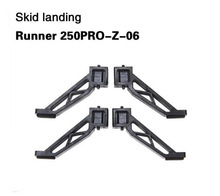 4pcs Skid landing gears Runner 250PRO-Z-06 spare parts Walkera Runner 250 PRO RC Quadrocopter kvadrokopter