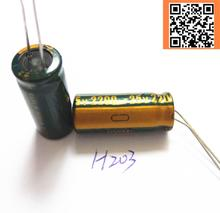 100pcs/lot H203 25V 2200UF Low ESR/Impedance high frequency aluminum electrolytic capacitor size 10*25 2200UF25V(China)