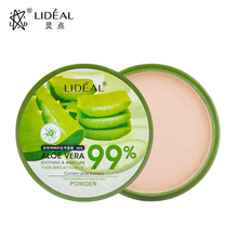 1pcs Natural Aloe Vera Moisturizing Smooth Foundation Pressed Powder Makeup Concealer Pores Cover Face Whitening Brighten Powder(China)