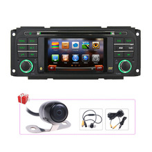 Free Map+Rear camera Autoradio GPS DVD Navigation Stereo Headunit for Dodge Ram/Chrysler PT Cruiser/Jeep Grand Cherokee(China)