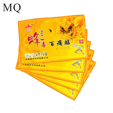 10pcs Aching Pain Relief Herbal plasters Fatigue Muscle Relieving Patches Knee Injury Arthritis Health Care Product(China)