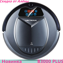 (Ship from Russia) LIECTROUX B3000PLUS Robot Vacuum Cleaner ,Water Tank,Virtual Blocker,Self-Charge,TouchScreen,withTone,wet+dry(China)