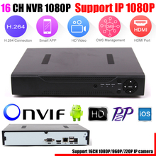 1080P NVR 16CH Onvif 1080P P2P server Metal NVR Family home economic CCTV Network Video recorder Suport 5MP IP camera 16CH 1080P
