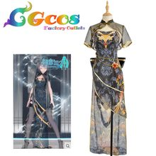 Free Shipping Cosplay Costume VOCALOID Luo Tianyi Dress Halloween Christmas Party Uniform Anime Game