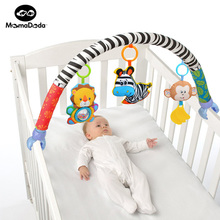 Baby Bed Around Bumper Bar Crib Cot Stroller Accessories For Infant Music Baby Bedding Set Toys Kids Crib Bumper