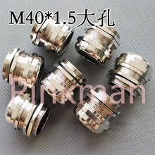 2pcs Metric System M40*1.5 Big Hole Nickel Brass Cable Glands Apply to Cable 22-30mm(China)