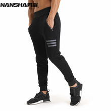NANSHA Brand Muscle Fitness Mens Long Pants New Casual Cotton Trousers Exercising Bodybuilding Gyms Breathable Pants(China)