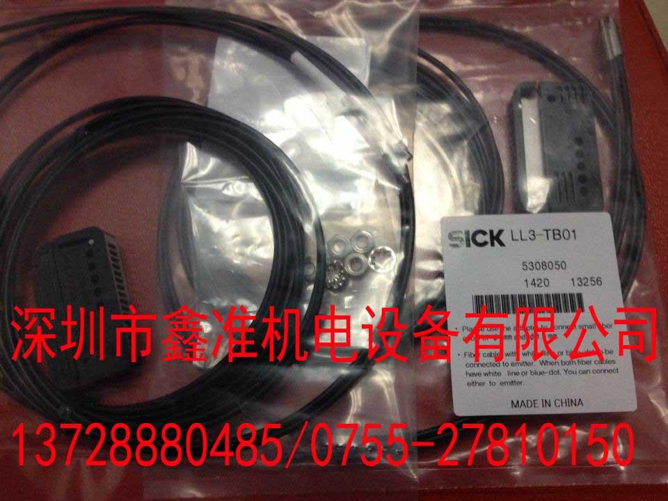 LL3-TB01 sensor<br><br>Aliexpress