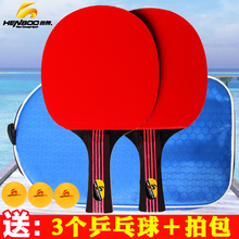 Table tennis double ball racket pill pen bpq finished products table tennis ball ppq Ping Pong Paddle Long/Short Handle Table Te