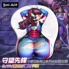 Over Watch D.VA Anime 3D Mouse Pad Soft Buttock Gaming Mousepad 26*22*3cm