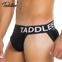 Buy Taddlee Brand Sexy Men's Underwear Briefs Bikini Solid Color Low Rise Cotton Trunks Gay Pouch WJ Briefs Men Plus Size