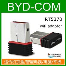 Freeship TV box wifi adaptor for set top box IPTV on internet connect wifi RT3570(China)