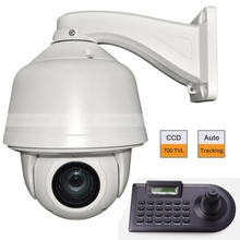 "6"" PTZ Camera Auto Tracking CCD 700TVL 22x Optical Zoom w/ Joystick Keyboard Controller"