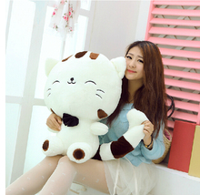 45cm Cute large face cat with long tail Cushion Fortune Cat plush soft stuffed toys for kids birthday gifts