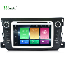 Android 6.0 2 din Car DVD GPS radio octa core 8 CORE RK3688 For Mercedes Benz Smart Fortwo 2012-2014 Audio navigation screen