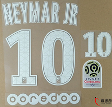 17/18 PSG THIRD AWAY NEYMAR JR #10 SET +  Ligue 1 PATCH + OOREDOO NEYMAR JR #10 nameset