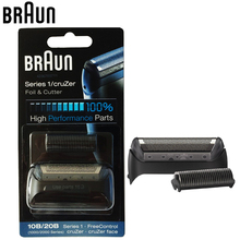 Braun 10B/20B (1000/2000 Series) Foil & Cutter Replacement High Performance part Free Control(180 190 1775 1735 2675 5728 5729)(China)