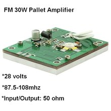 New Come! High quality 30w FM power Pallet amplifier 30 watt for fm radio transmitter