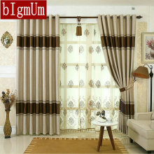 New Arrival Curtains European Simple Design Window Drape Blackout + Tulle Embroidered Beaded For Living Room/Hotel
