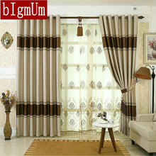 Blackout Curtains for Living Room Hotel European Simple Design Window Drape Embroidered Tulle Beaded(China)