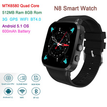 N8 MTK6580 Quad Core Smart Watch 8GB Rom Android 5.1 OS watche Phone Fitness Tracker 600mAh 5.0MP Camera 3G GPS WIFI For Android