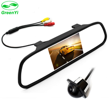 "GreenYiGreenYi 5"" HD 800*480 Car Rearview TFT LCD Mirror Monitor + Mini CCD Wide Viewing Angle Waterproof car Parking Camera"