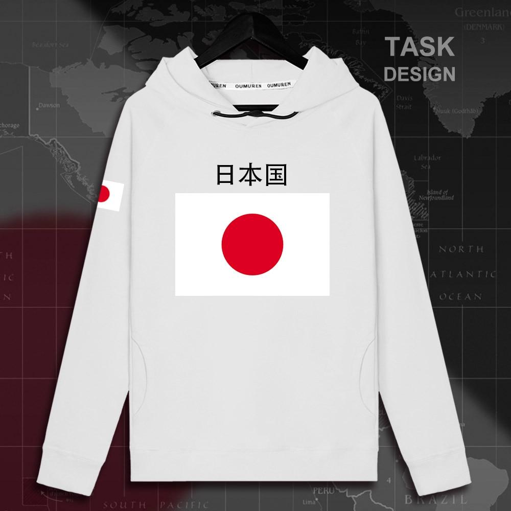 HNAT_Japan02_MA02white