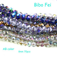 Free shipping multi color 8mm 70PCS Glass Czech crystal beads, wheel beads,transit beads,bracelet necklace Jewelry Making DIY