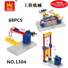 Engineering Series Elevator Lifts Building Blocks Mechanical Model Kids Toys 1304(China)
