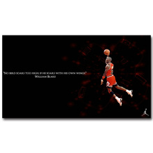 Michael Jordan Motivational Succeed Quote Art Silk Fabric Poster Print Basketball Sport Picture for Room Wall Decor 059