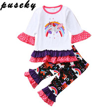 Puseky Kids Baby Girls 2Pcs Clothes Set FALL OUTFITS Little Pony Ruffles Layer Clothing Children Boutique Rainbow Unicorn Pant(China)
