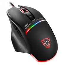 Original Brand Motospeed V10 4000DPI USB 7 Buttons Computer Mouse Breathing LED Optical Gaming Mouse Laptop/Desktop/PC Game Mice