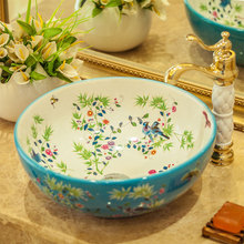 Porcelain China Classic Painting Art Birds&Flowers White Countertop Ceramic Bathroom Sink washing basin bowl