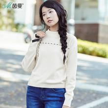 INMAN 2017 women  Winter   Winter Contrast Color  Leisure, Knitted ladies sweaters(China)