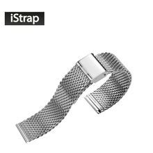 Top Grade 12 14 16 18 20 22 24mm 316L Stainless Steel Wrist Bracelet Watch bands for Breitling Watchband Adjustable Flat End(China)