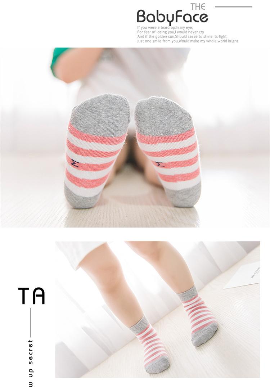 children girl socks new kids cute autumn winter baby cotton socks 3
