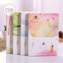 1pcs Mousrs Fond Illusion Aesthetic Inbetweening Schedule Planning Diary Notebook for Writting School Office Stationery Supplies