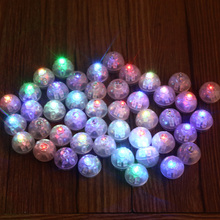 100pcs/lot Round RGB LED Flash Ball Lamps White Balloon Lights for Wedding Party Decoration 6 Colors High Quality Vase Decor