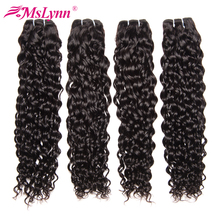 Mslynn Hair Water Wave Bundles Human Hair Extensions Natural Color Brazilian Hair Weave Bundles Non Remy Hair Can Buy 3 Or 4 Pcs(China)