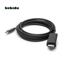 kebidu USB 3.1 Type C Male (Thunderbolt 3 Compatible) To HDMI Male 30Hz 4K Cable For The MacBook Pro(China)