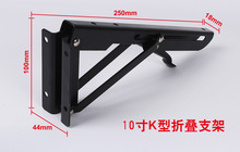 Heavy duty black wall mount table foldable shelf brackets manufacturer, 250mm length x 100mm width