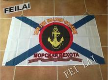 90*150cm Russian Marines Corps flag 100% Polyester Russia Naval Infantry Navy Jack Army Military Banner free shipping(China)