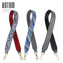 Botom Brands Fashion Multicolor Wide Strap Handbags Belts Serpentine Pu Leather Bag Part Strapper You Bolsa Accessories For Bags