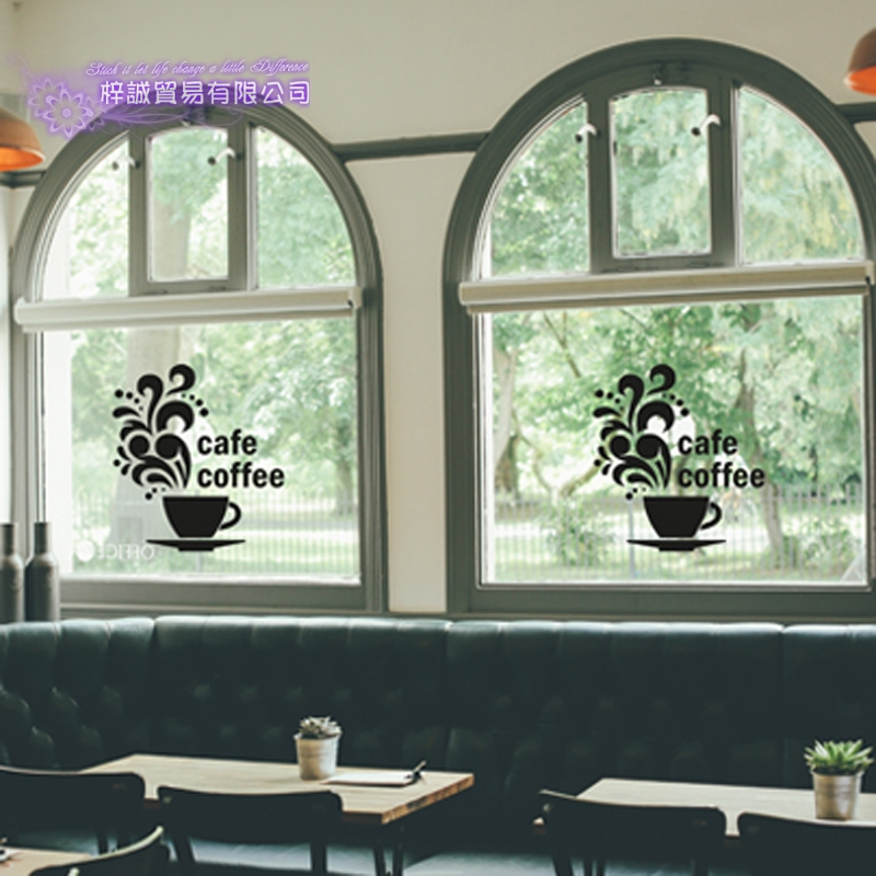 Coffee Sticker Cup Decal Cafe Poster Vinyl Art Wall Decals Pegatina Quadro Parede Decor Mural Coffee Sticker